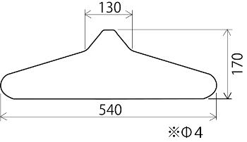 ハンガー図面 数字の単位はmmです。