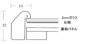 ※作品厚 2.5mm