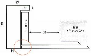 タイプ2(12号〜25号まで)<br />30号以上は太棹となります。<br /><br />断面図 数字の単位はmmです。